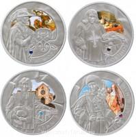 Сколько стоят белорусские монеты с мушкетёрами? - три мушкета.jpg