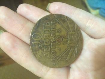 помогите с оценкой монеты БАРАБАНЫ  - IMG_0093.JPG