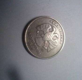 ценна ли моя монета 1 рубль 1997 года  - ьь.jpg