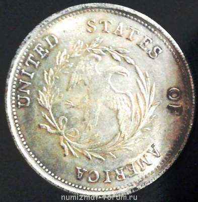 Помогите оценить монеты 1755-1804гг. - 001.jpg