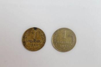 Помогите оценить монеты - 1 копейка 1934 и 1946.jpg