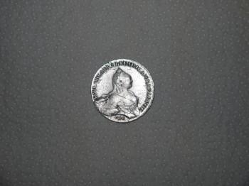 1 рубль 1779 года - P1010467.JPG