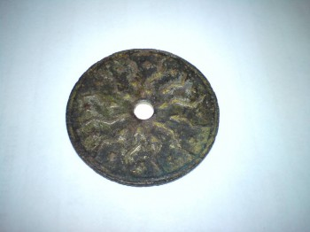 что за монета? плиз - DSC00652.JPG