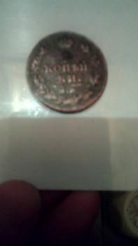 Подскажите. Сколько она может стоит ? Гото прадать В наличии 1 монета - IMG_20161121_133505.jpg
