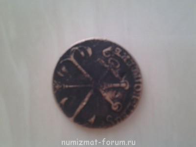 Хотелось бы узнать информацию про монету - 20140706_100623.jpg
