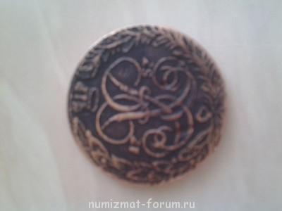 Хотелось бы узнать информацию про монету - 20140706_100552.jpg