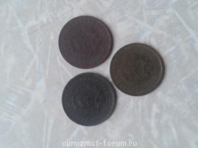 Неизвестная монета 1932 - IMG_20140718_182942.jpg