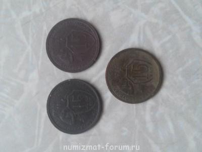 Неизвестная монета 1932 - IMG_20140718_183100.jpg