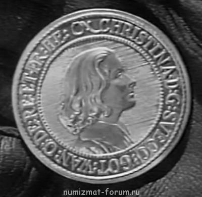Талер из фильма - cristina-coin.jpg
