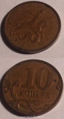 Помогите оценить монеты - 10 коп 2007 г без знака МД.jpg