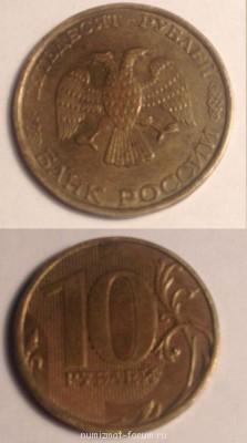 Помогите оценить монеты - 10 руб без года выпуска.jpg