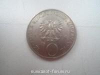 Польский злотый - SAM_0991.JPG
