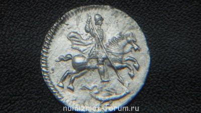 Алтынник 1718 года - DSCN2703.jpg