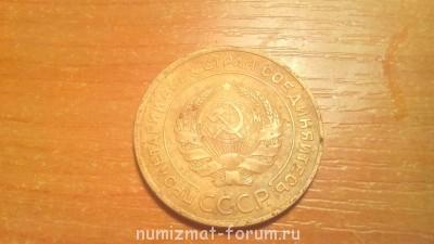 5 копеек 1934г продам - IMG_20141215_190212.jpg
