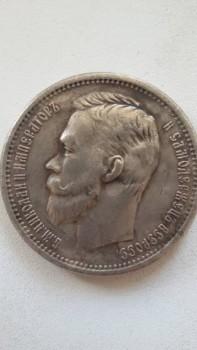 люди добрые помогите оценить стоимость монет  - 20170526_153023.jpg