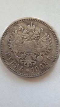 люди добрые помогите оценить стоимость монет  - 20170526_153039.jpg