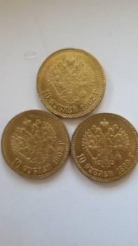 люди добрые помогите оценить стоимость монет  - 20170526_153219.jpg