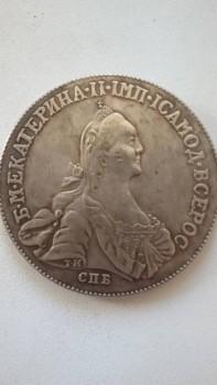 люди добрые помогите оценить стоимость монет  - 20170526_153102.jpg