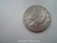 Польский злотый - SAM_0992.JPG
