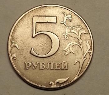 5 рублей 1997 спмд и 1998 спмд - 20150411_211952.jpg
