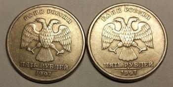 5 рублей 1997 спмд и 1998 спмд - 20150411_212038.jpg