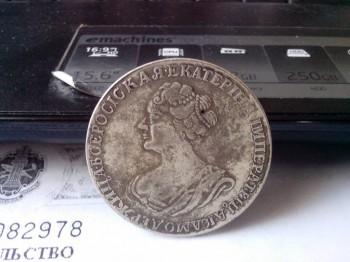 помогите оценить в монетах не сильно разбираюсь  - монета (3).jpeg