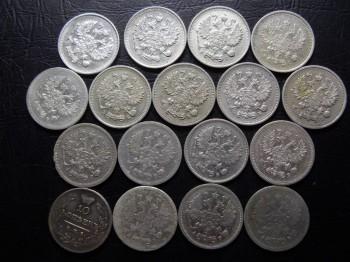 Продам набор монет - 10 к.jpg