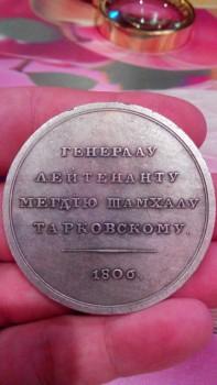 помогите оценить монеты - 20150707195657.jpg