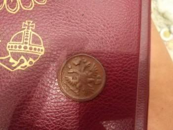 Что за монета 1737 год - IMG_20180728_223719.jpg