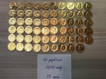 Продам монеты 1900х годов - IMG_1766.JPG