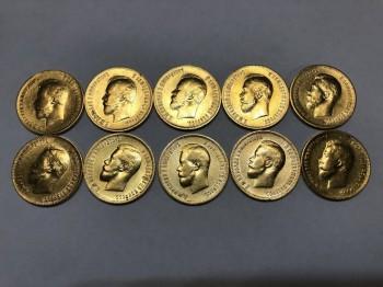 Продам монеты 1900х годов - IMG_1772.JPG