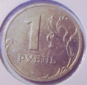 Продам 1 рубль 2003 года - IMG_20181110_134459.jpg