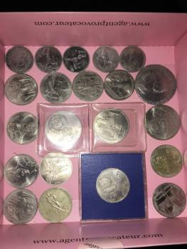 Продам монеты - D94724AA-E7ED-4C5F-94D2-916B3717575D.jpeg