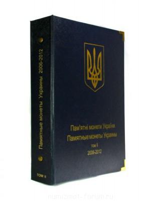 Альбом для монет: Украина: Том I 1995-2005  - IMG_0005.jpg