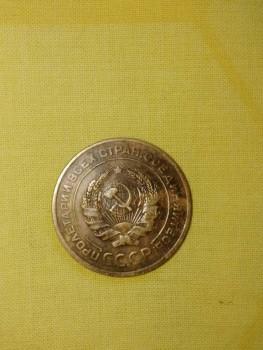 5 копеек 1927 года - IMG_20190621_182215.jpg