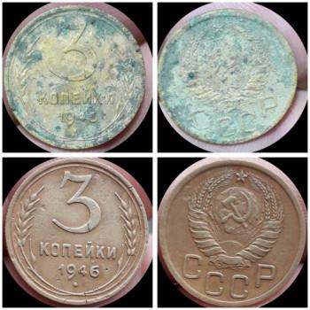 Средство для чистки монет из ал.бронзы - IMG_20190226_093723.jpg