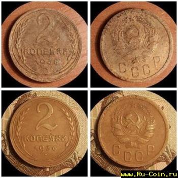 Средство для чистки монет из ал.бронзы - 70593.jpg