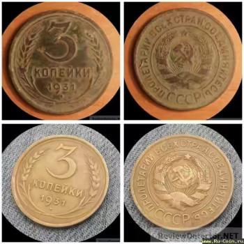 Средство для чистки монет из ал.бронзы - post-4116-0-01065500-1526665137.jpg