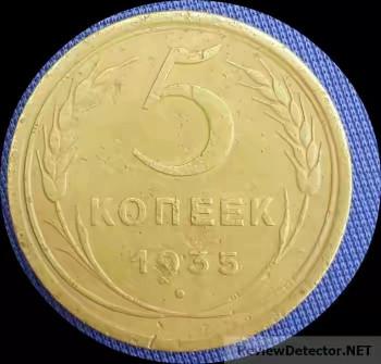 Средство для чистки монет из ал.бронзы - post-4116-0-85086600-1526665094.jpg