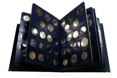 Альбом для монет: Украина: Том I 1995-2005  - IMG_том 1.jpg