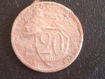 20 копеек 1934 год - IMG_20150813_105255.jpg