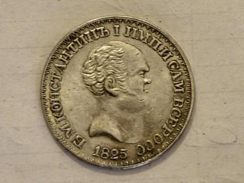 помогите оценить монеты - _DSC1855.jpg