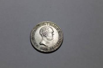 помогите оценить монеты - IMG_2645.JPG