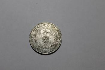 помогите оценить монеты - IMG_2646.JPG