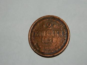 помогите оценить монеты - DSCN3075(1).JPG