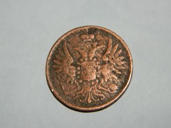 помогите оценить монеты - DSCN3076(2).JPG