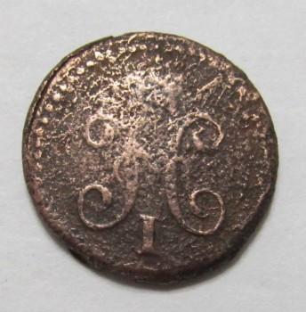 Продам монеты - 1-4_2.JPG