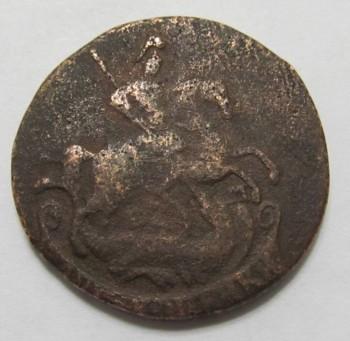 Продам монеты - 2k1763_1.JPG