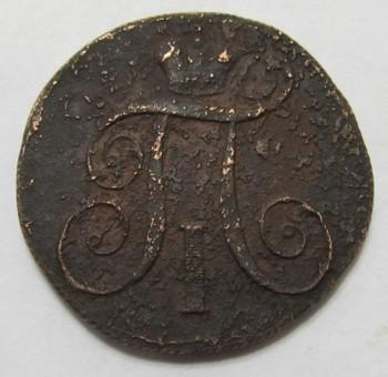 Продам монеты - 2k1800_2.JPG