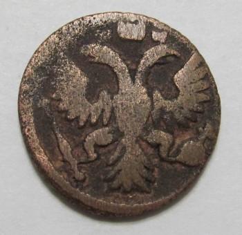 Продам монеты - polushka2.JPG